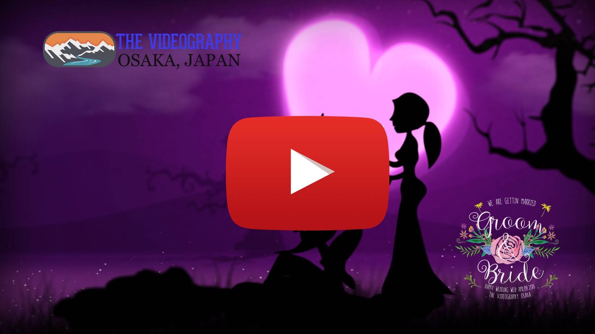 ラブストーリー プロポーズに最適な動画作成