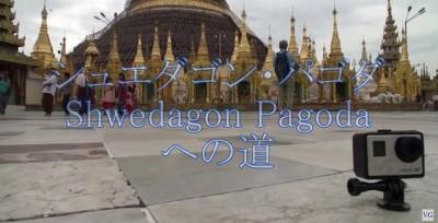 シュエダゴン・パゴダ Vol.1 @Yangon, Myanmar