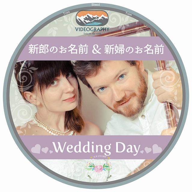 結婚式用DVDジャケット/パッケージデザイン\u0026レーベル/盤面印刷デザイン Vol.1