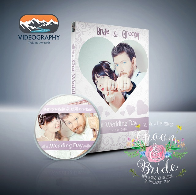 DVDパッケージデザイン ラベル盤面印刷イメージ写真Vol1
