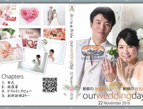 結婚式用DVDジャケット/パッケージデザイン&レーベル/盤面印刷デザイン Vol.3