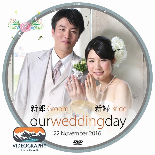 結婚式用DVDジャケット/パッケージデザイン\u0026レーベル/盤面印刷デザイン Vol.3