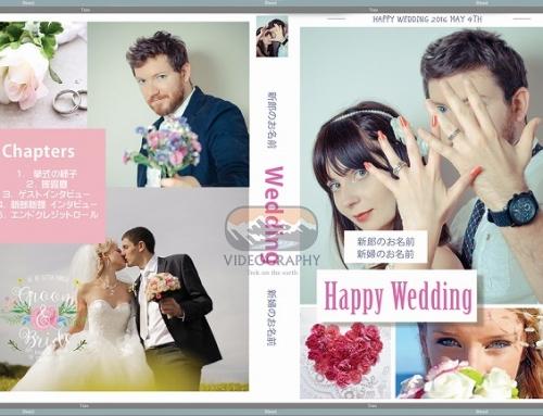 結婚式用DVDラベル パッケージデザイン&盤面 レーベルデザイン Vol.2