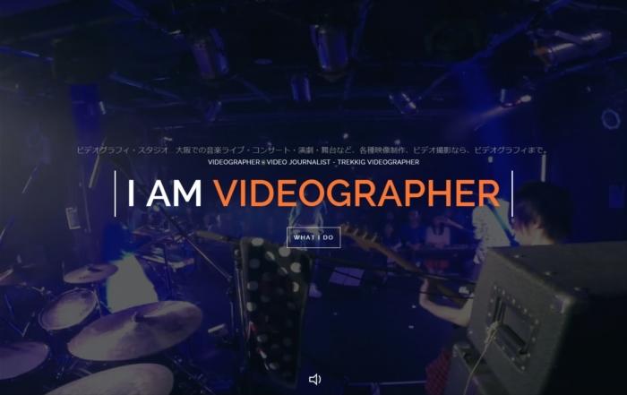 ビデオグラフィ 大阪 京都 奈良でのビデオ撮影/映像制作