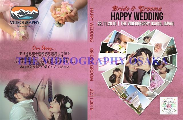 新郎新婦おふたりのためのおしゃれでポップな結婚式ムービー DVDジャケットデザイン 盤面印刷サービス