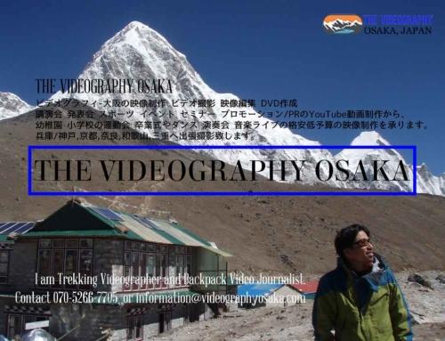 ビデオグラフィ・サービス – 訪日外国人向け、ツアー同行記録撮影/DVD作成