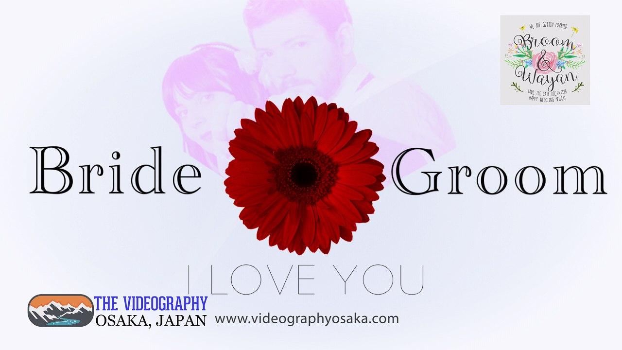 神戸の結婚式(挙式 披露宴 二次会 パーティー)のプロフィールビデオ