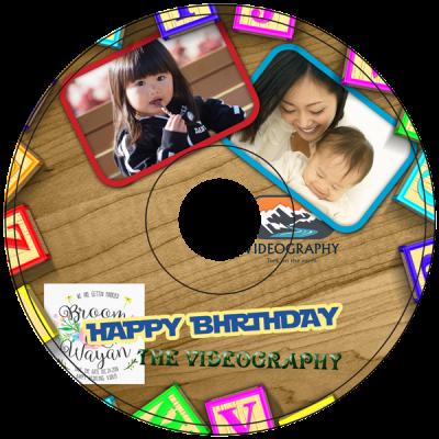 子供の誕生日用DVD/ブルーレイ・パッケージデザイン、ジャケットデザイン、盤面印刷サービス