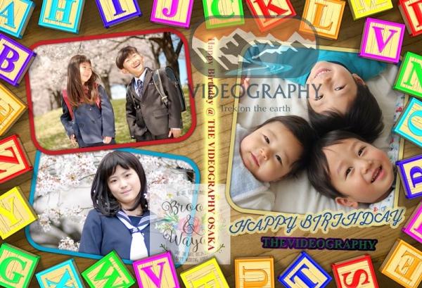 誕生日DVDレーベル/ラベルデザイン