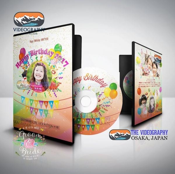 子供の誕生日記念DVDパッケージデザイン/盤面印刷