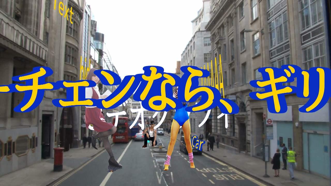 大阪の映像制作 ビデオ撮影 映像編集 DVD作成
