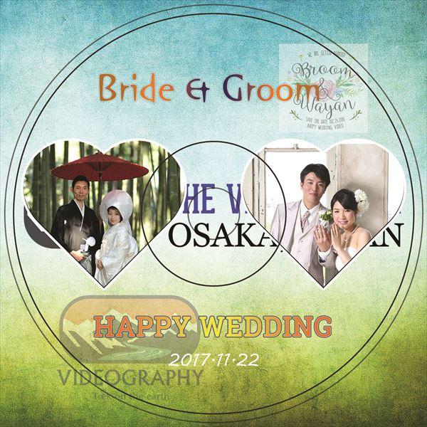 スタイリッシュな結婚式用DVD盤面印刷