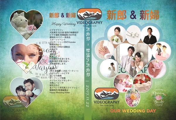 スタイリッシュな結婚式用DVDレーベルデザイン