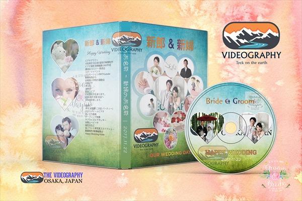 Wedding DVD design / 結婚式用DVDジャケットデザイン