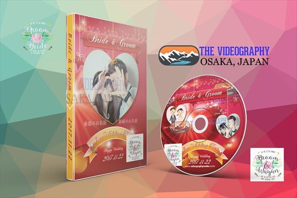 ゴージャスな結婚式/披露宴DVDジャケットデザイン/盤面印刷
