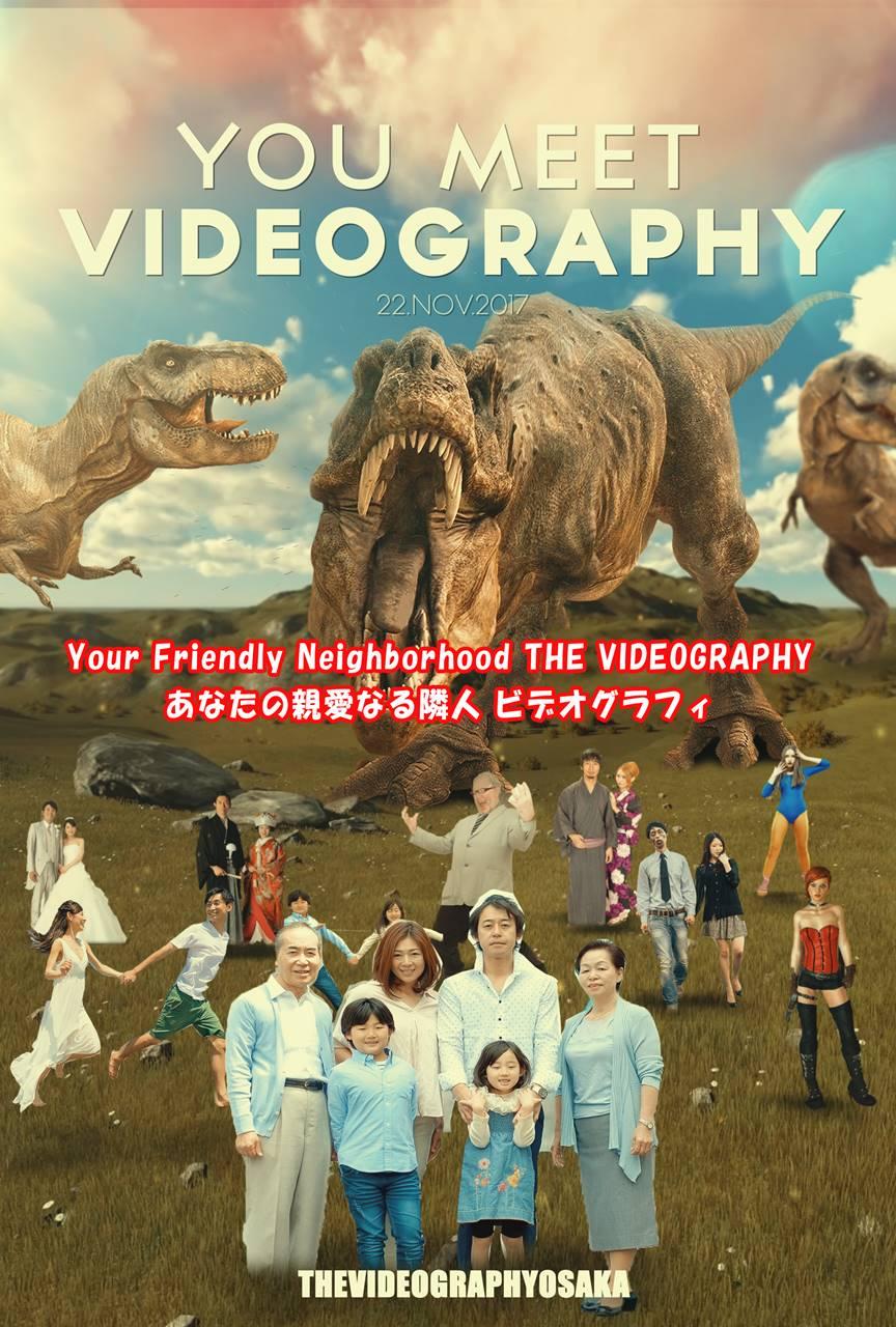 The Walking Dead/ウォーキング・デッドやJaws/ジョーズ、Jurassic Park Tyrannosaurus T-rex Dinosaur / ティラノサウルス ジェラシックパーク TREXのパロディムービーのご紹介です。結婚式/披露宴/二次会や誕生日、ハロウィーンなどのイベント用演出映像として制作致します