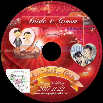 ゴージャスなバレンタインデー用DVD盤面印刷デザイン/Wedding Labe Design