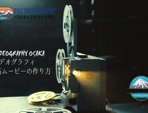 Life Extension Movie/ライフエクステンションムービー