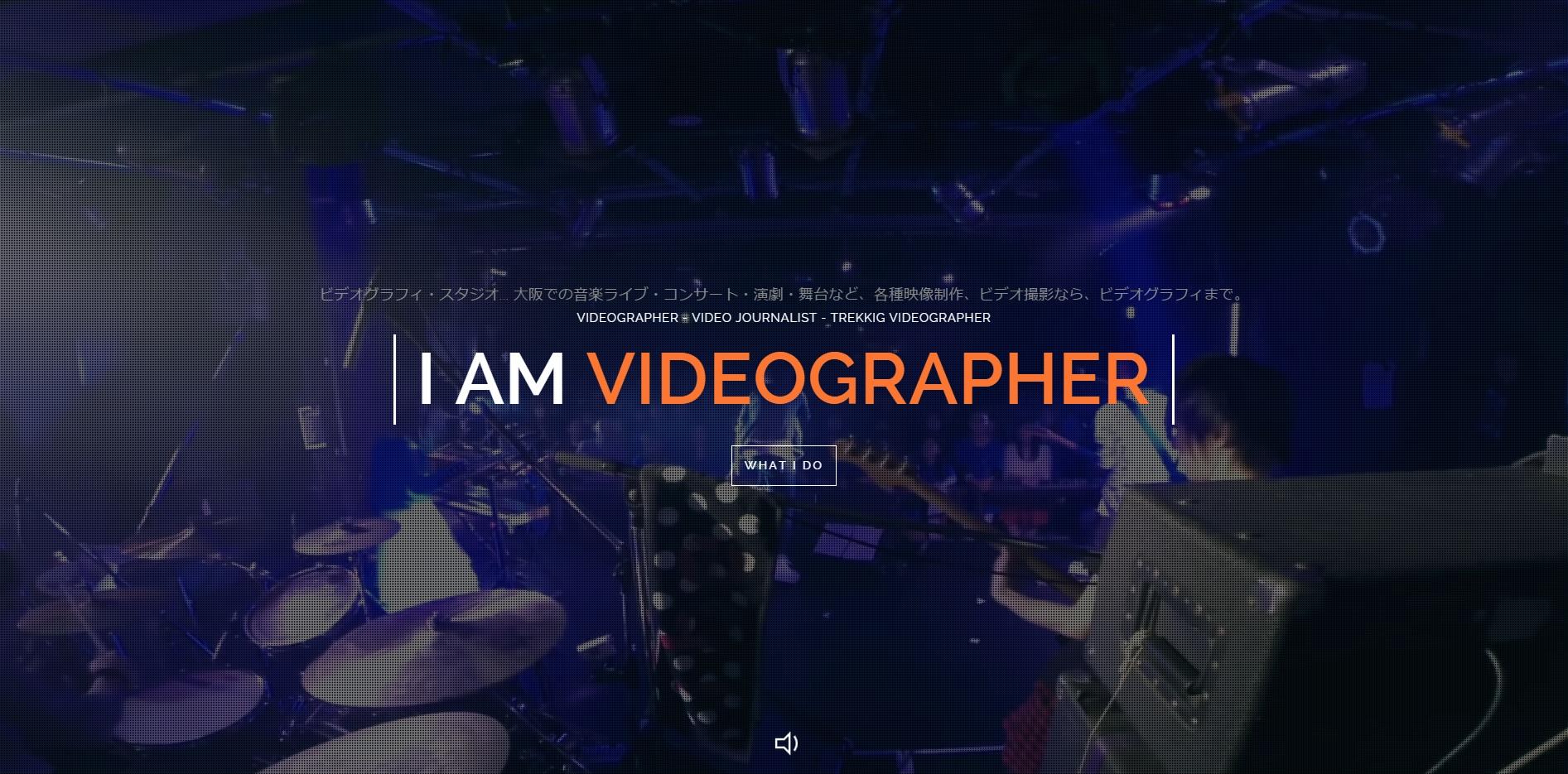 ビデオグラフィ・スタジオ - ライブ ダンス 演奏会のビデオ撮影/映像制作専門サイト