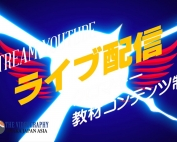 Chromakey Movie Studio@大阪 神戸 奈良 京都