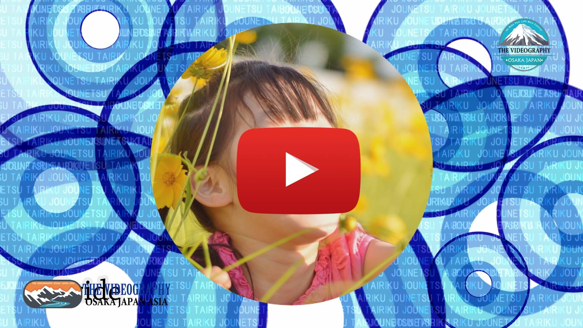 情熱大陸風結婚式/披露宴オープニングビデオ