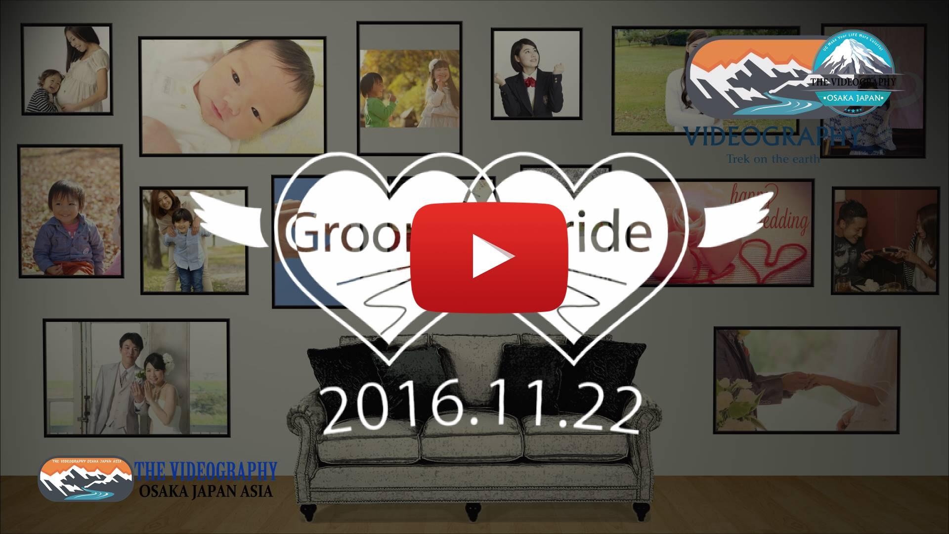 おしゃれで印象的な壁写真ギャラリー@新郎新婦の結婚式ビデオ