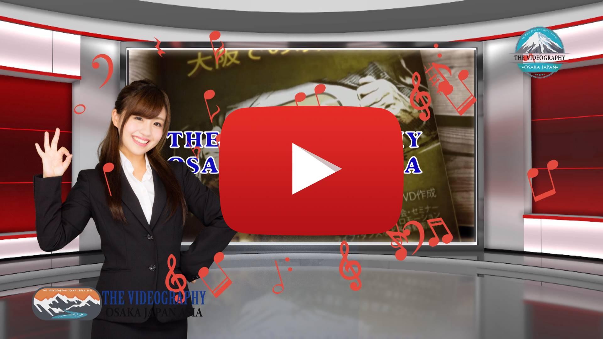 ビデオグラフィ - クロマキー合成映像の作成やYouTube Ustream ニコニコ動画のライブ動画配信/生中継/ストリーミング配信