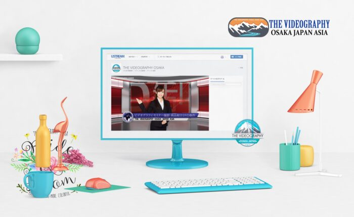 IBM Cloud Video/Ustream@ビデオグラフィ