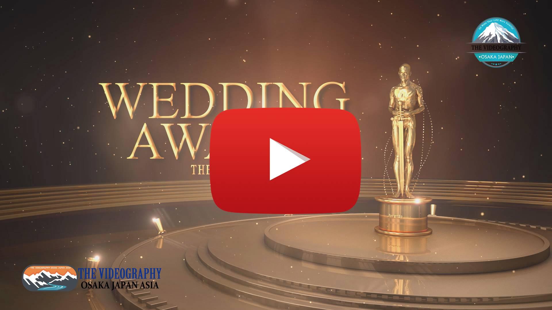 ハリウッドアカデミー賞スタイルの結婚式オープニングムービー