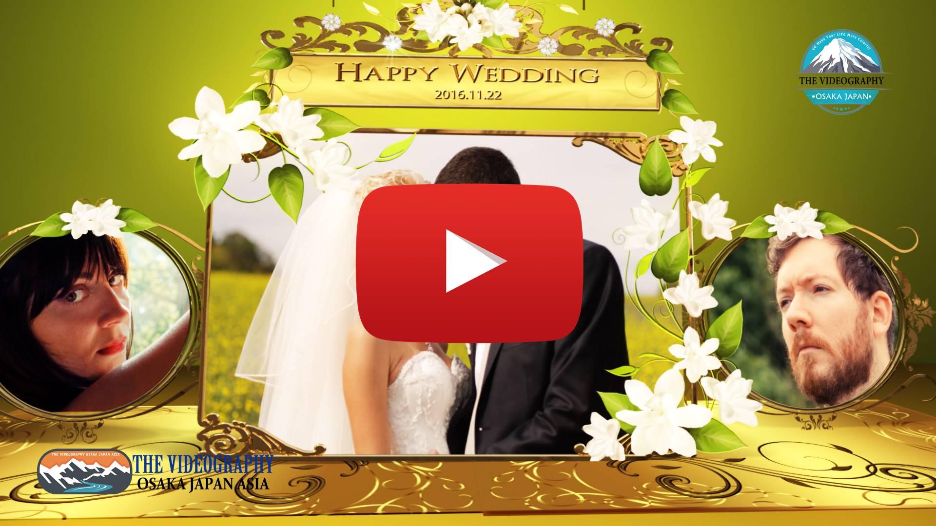 結婚式/披露宴ビデオ 盛大な幕開けを飾るオープニングムービー