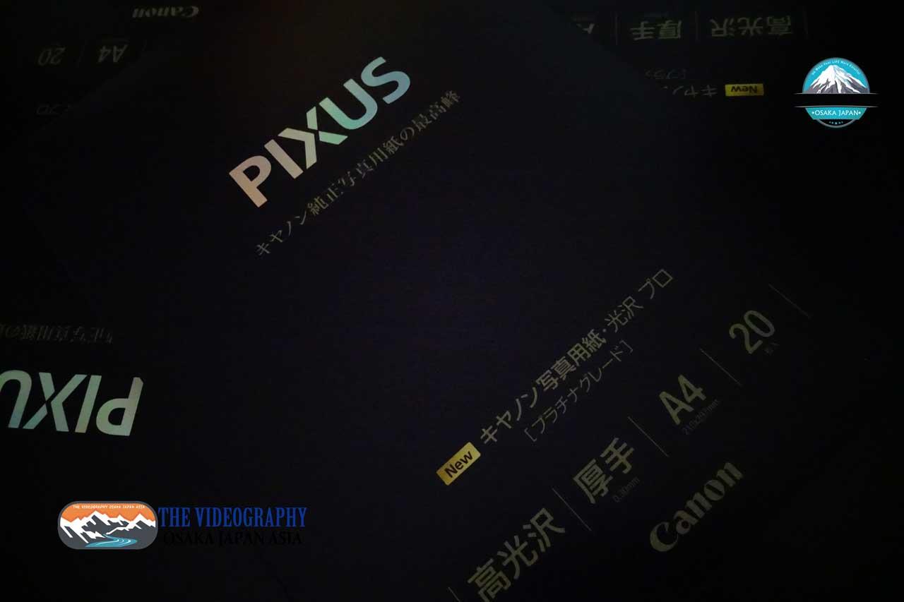 Beyond the Premium... It's VG Premium Phot Paper. ビデオグラフィプレミアム・DVDパッケージデザインサービス