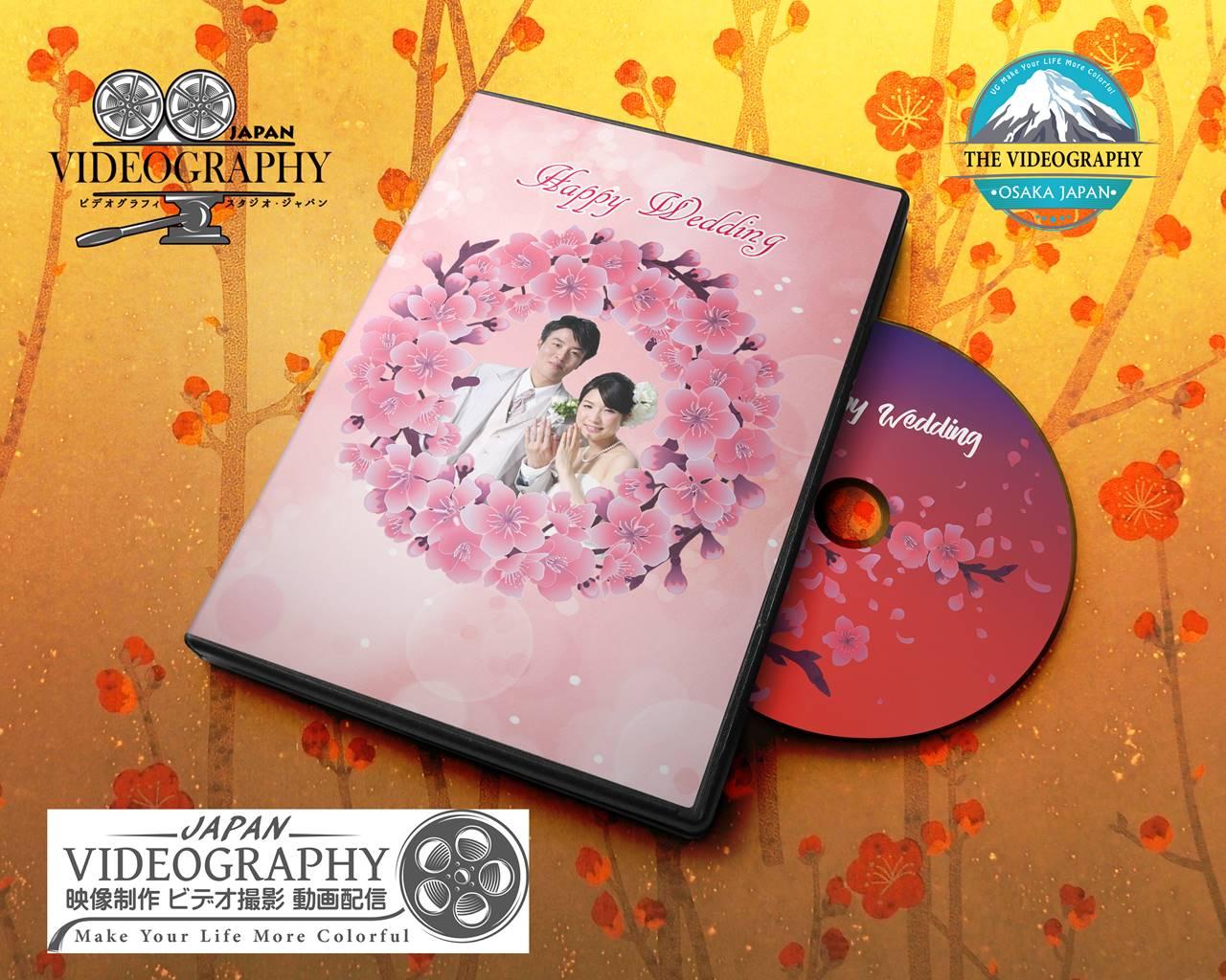 春の結婚式シーズンに相応しい桜舞い散るDVDデザイン