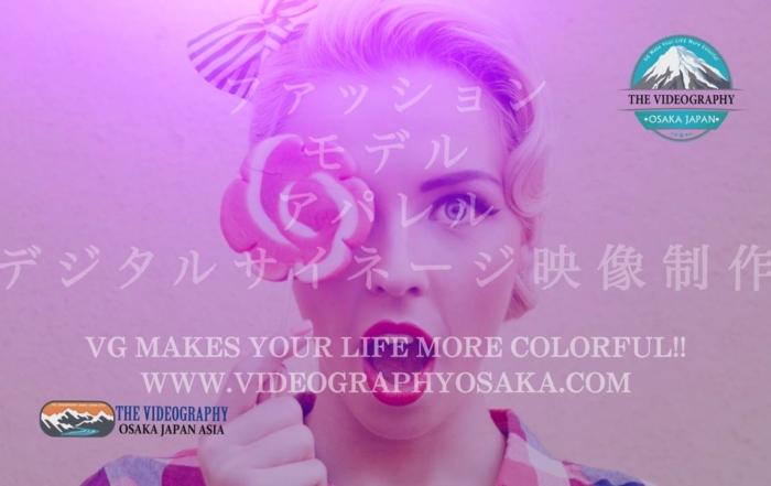 ガーリーパワー ファッション・アパレル系デジタルサイネージ映像広告・プロモーションPRムービー制作