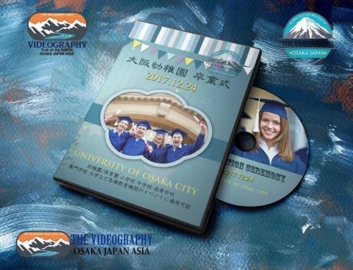 卒業式・運動会DVDパッケージ/ラベル/盤面デザイン