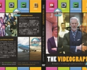 DVDパッケージデザイン@ビジネス