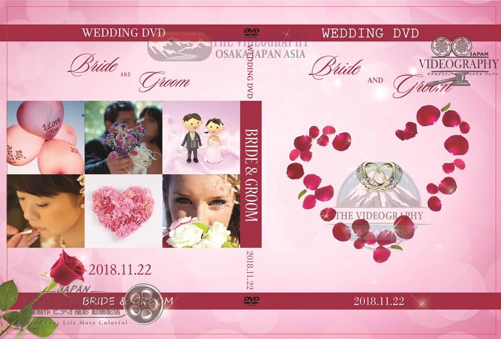 DVDラベルデザイン@結婚式ムービー