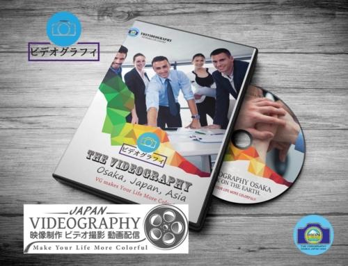 ビジネスセミナー・講演会用DVDパッケージデザイン Vol.2