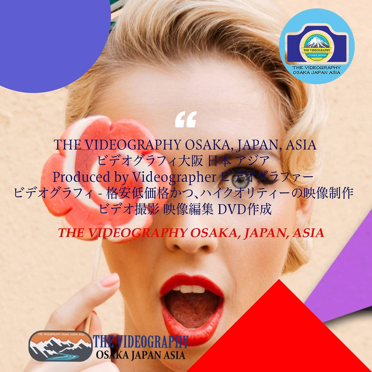 インスタグラム用写真作成 Photo for Instagram@THE VIDEOGRAPHY OSAKA