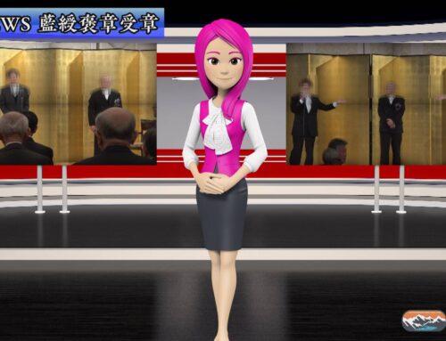叙勲 勲章・褒章の動画制作 ビデオ撮影 映像編集 DVD制作 ライブ配信