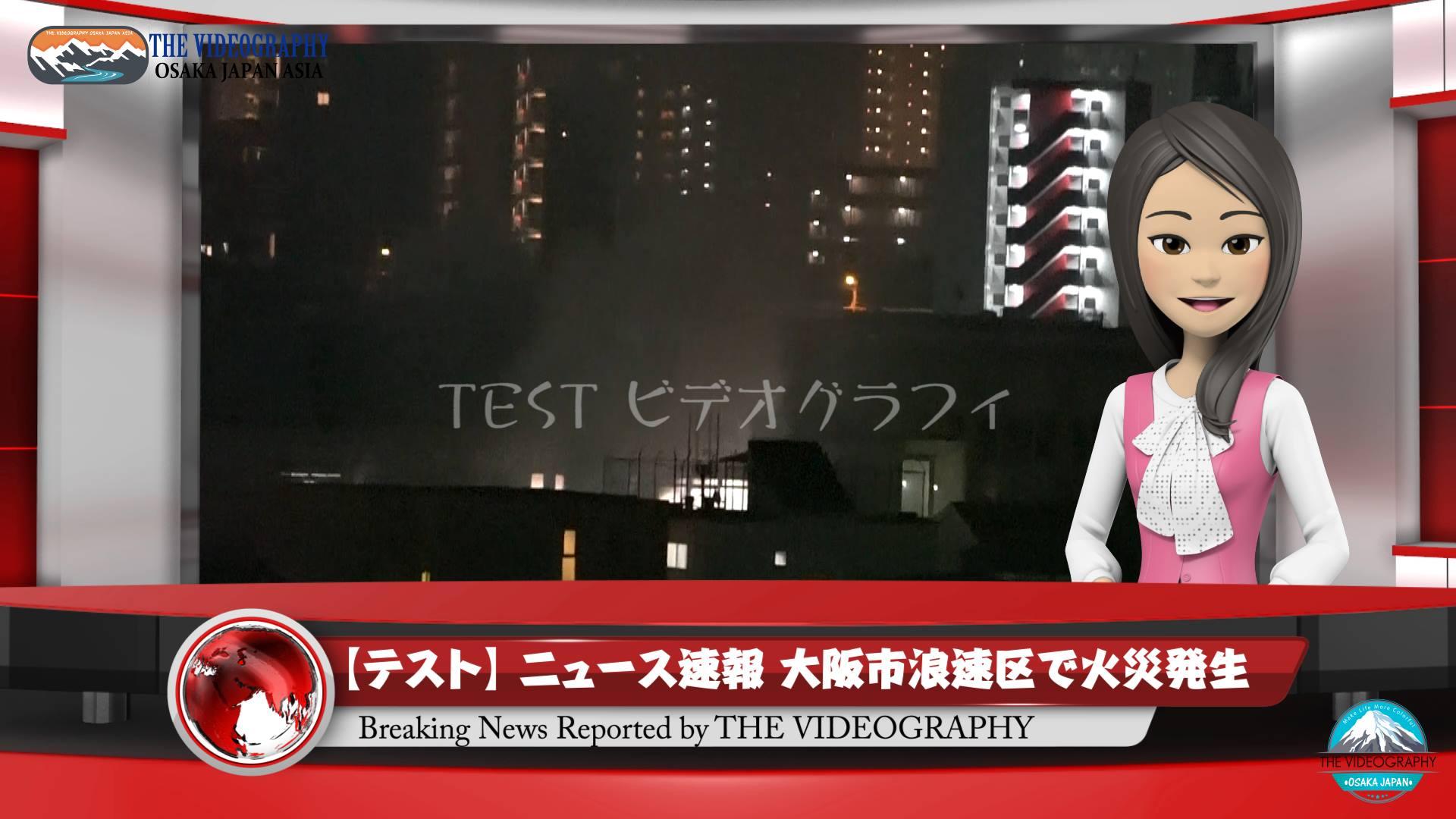 報道編集をアップデート・テレビジャーナリズムとテクノロジー