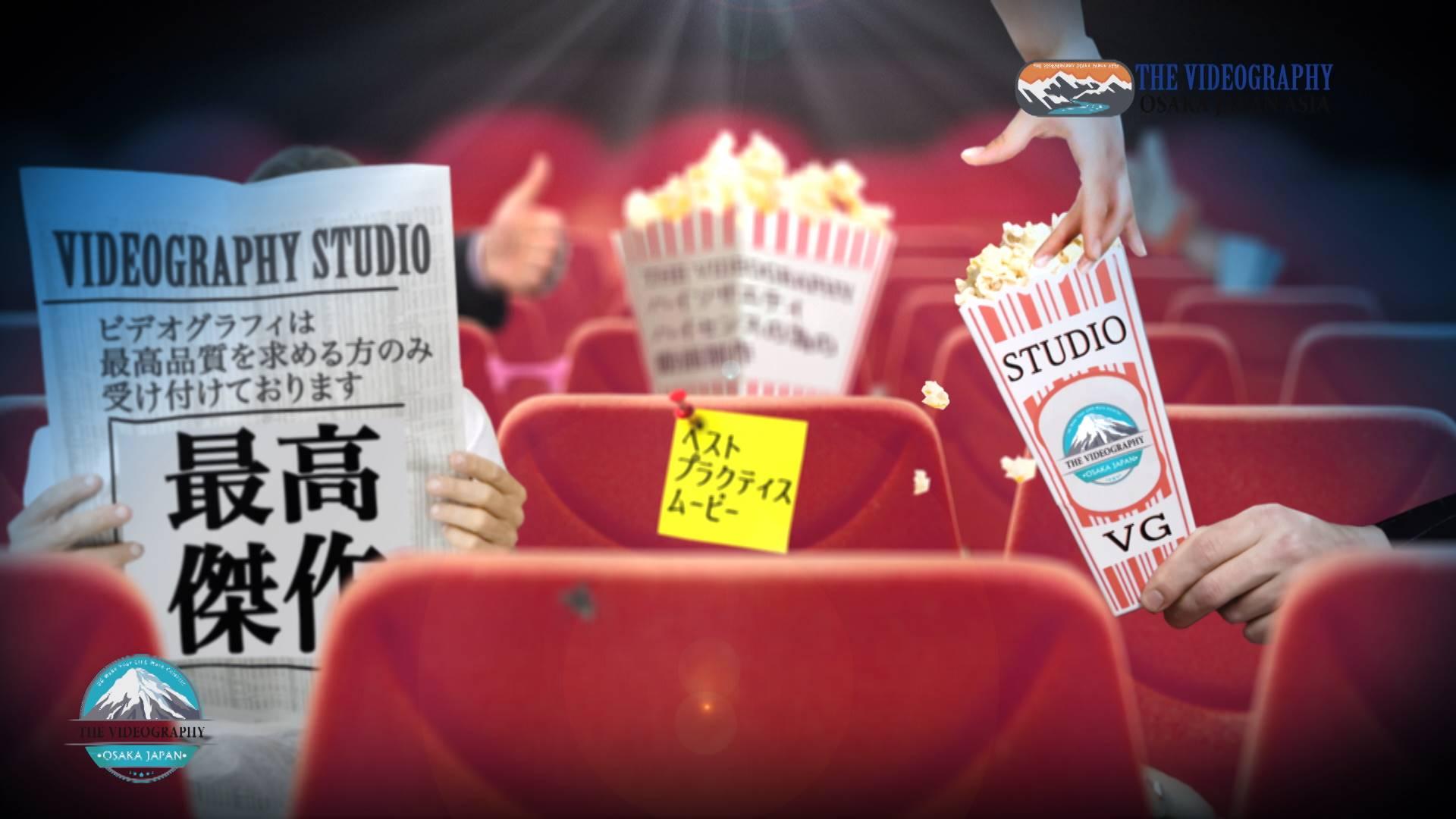 ピアノ演奏会 音楽会のDVD動画撮影 映像編集 記念DVD制作 プロモーションビデオ制作