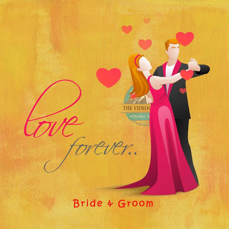 Happy Wedding DVD Design