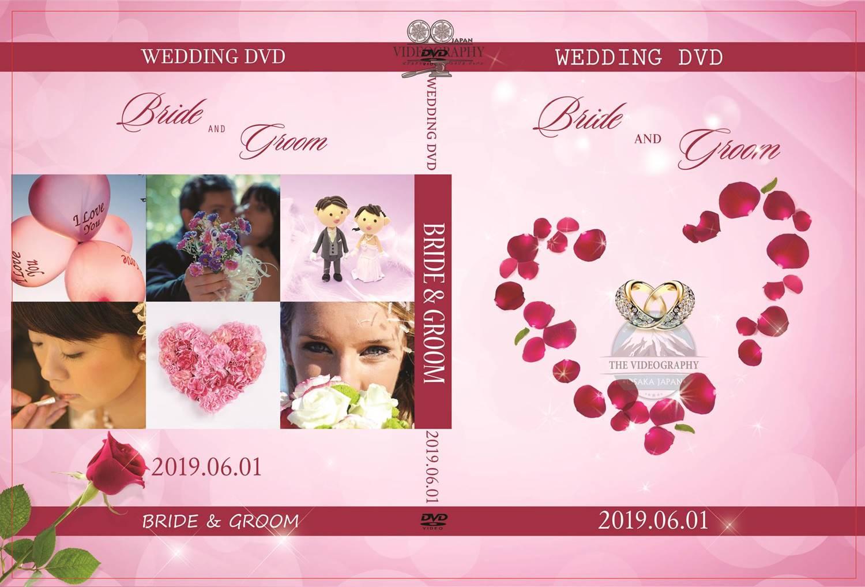 ブラックフライデー 記念セール・結婚式 DVD ブルーレイ カバーデザイン