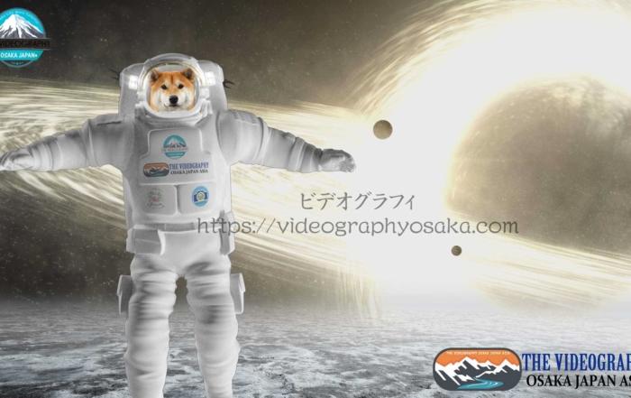 ブラックホールと宇宙飛行士@宇宙プロモーション動画制作