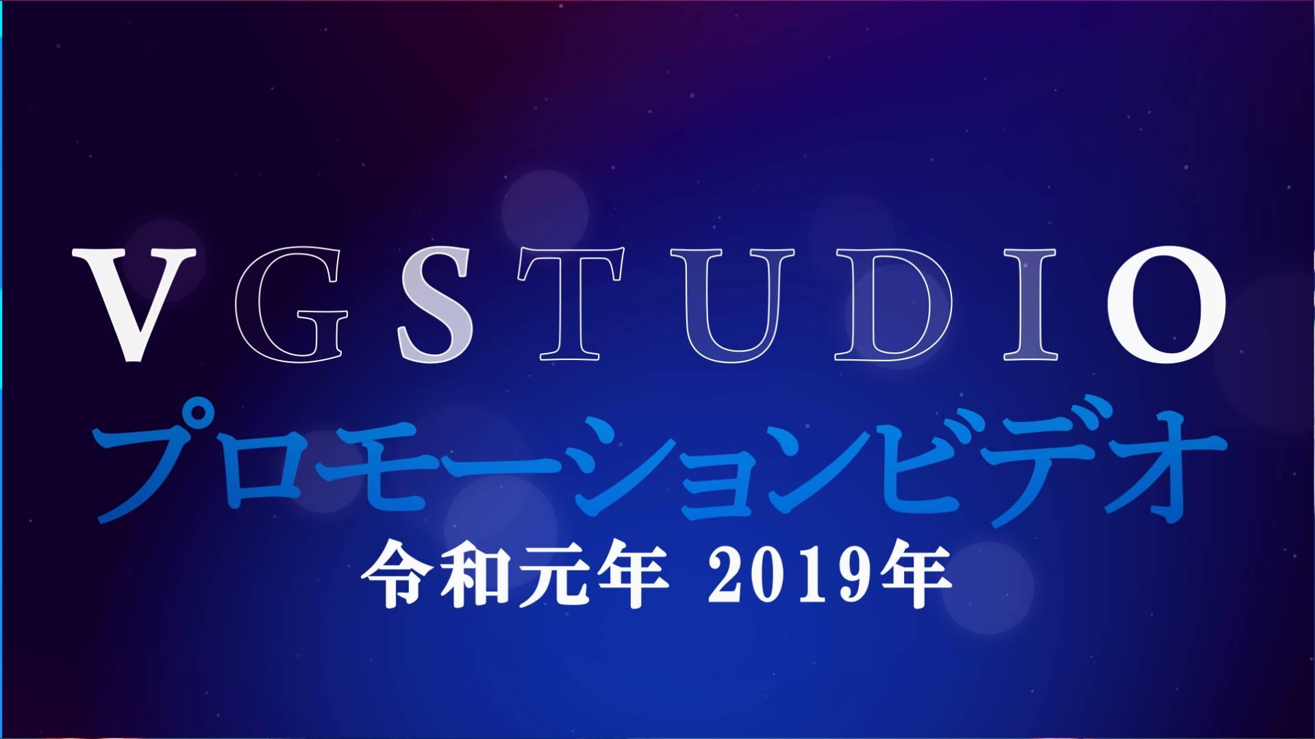 放送局 新聞社 通信社 ニュースサイト向け動画コンテンツ制作