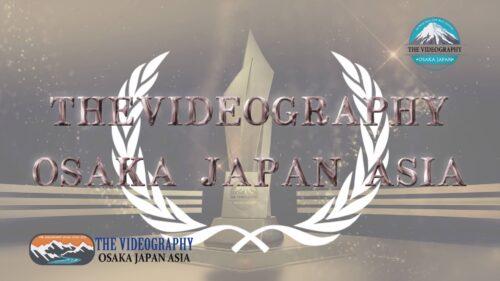 ビジネスアワード@ビデオグラフィ大阪 東京 名古屋