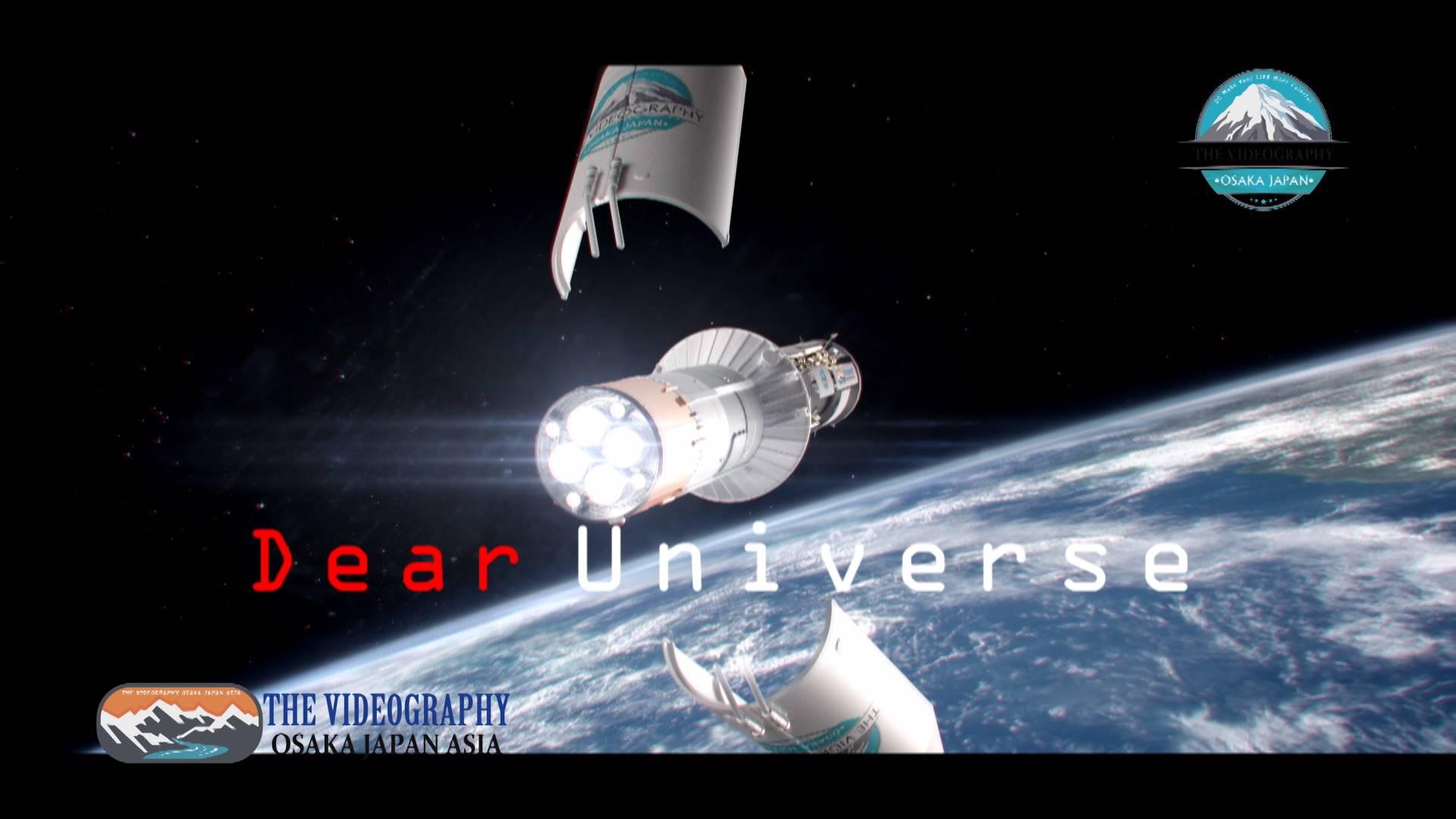 宇宙ビジネスの為の映像制作・ISS 国際宇宙ステーション 宇宙ビジネスの動画編集サービス