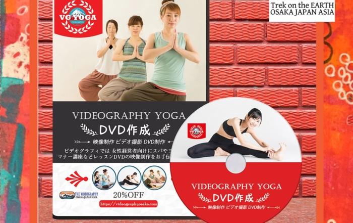 女性経営者向けスタイリッシュなDVDデザイン 盤面印刷デザイン