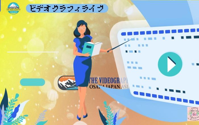 有料放送@ウェビナー 講演会 イベントのライブ配信・有料配信 課金放送に対応