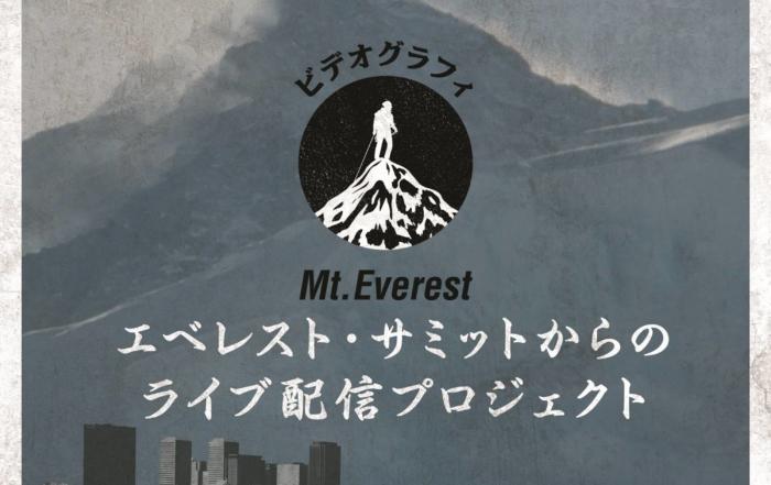 Everest Trekking View in NEPAL ~ネパール・エベレスト街道トレッキング~